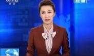 南苏丹一架小型飞机坠毁 中国维和部队参与救援