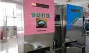 福建一高校食堂试用自动打饭机 30秒能打10份