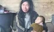 广西夫妻连生9个孩子 8旬奶奶挣钱养活