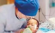 浙江两岁不幸男孩溺水 医生两次坚持挽救生命