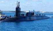 """美国""""密歇根""""号核潜艇抵达釜山港"""