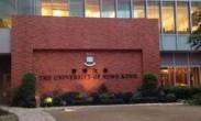 香港大学疑发生集体性侵案 数名男生强行猥亵舍友