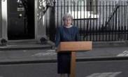 英国首相宣布提前举行大选 再引政坛动荡