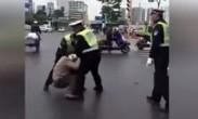 交警当街暴打男子 涉事协警当班民警停职