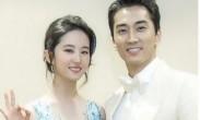 韩媒爆料刘亦菲怀孕 或与宋承宪闪婚