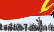 全军新组建84个军级单位 习近平发布训令