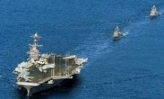 """韩美:美航母本周末抵达半岛附近海域 朝鲜警告将回击美""""侵略""""行动"""