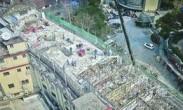 上海最大屋顶违建被拆 20年历史违建终结