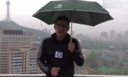 主播楼顶播报天气被雷劈 网友:现实版飞升渡劫
