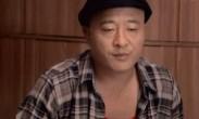 """骗财骗色?""""赵四""""出轨女粉丝 本山传媒拒回应"""