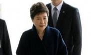 朴槿惠受贿案今日首次预审 是否出席受关注