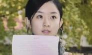 疑赵丽颖成名前参加选秀照曝光 皮肤奶白超清纯