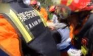 游客登泰山发心脏病 消防爬300阶梯救人