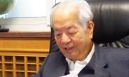 国务院原副总理钱其琛在京病逝 享年90岁