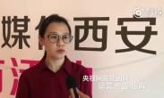 央视国际运营总监张晖:我最期待中欧班列