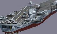 中国发展新一代远轰 歼-20或上航母