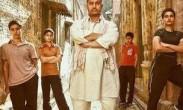 印度电影又来上课了 摔跤吧爸爸冲击国产票房