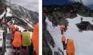 多名驴友鳌太穿越遇暴雪失联 搜救队发现2具遗体