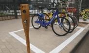 """北京拟试点共享单车""""电子围栏"""" 区域外持续计费  不守规还不了车"""