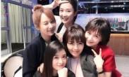刘涛透露《欢乐颂2》将上演_王珂秀恩爱玩填空题