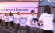 英国:保守党领先但未获得过半数席位