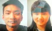 巴基斯坦遭绑架中国人质被害 外交部回应