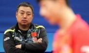 刘国梁代表队员致歉 称中国体育的