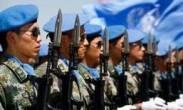 联合国决定设立反恐办公室