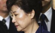 """韩国:青瓦台翻出朴槿惠新""""罪证"""""""