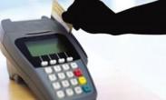 暗访银行卡买卖