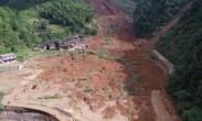 湖南暴雨50多万人抗洪 消防员为爱托举救婴儿