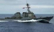 外交部回应美军舰擅入中国领海