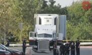 美国:货车人口贩运案死亡人数升至九人