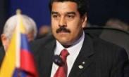 美国宣布对委内瑞拉总统马杜罗实施制裁