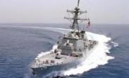 外交部:美舰行为严重损害中国主权和安全
