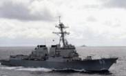 中国外交部称美军舰擅闯中国南沙群岛有关岛礁邻近海域违反中国和国际法律