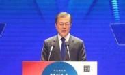 韩国总统:将竭尽全力阻止半岛发生战事