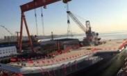 首艘国产航母研制进展顺利:航母展开动力试车 工程进度有所提前