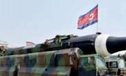 朝鲜称8月中旬完成关岛包围打击方案