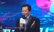 唐国强炮轰小鲜肉:王俊凯是谁?