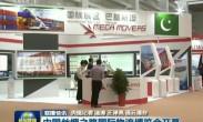 中国丝绸之路国际物流博览会开幕