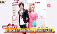 网红自曝被薛之谦骗钱骗感情 称高磊鑫假孕骗婚