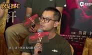 冯小刚与众主演哽咽落泪 为《芳华》撤档鞠躬致歉