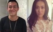 陈冠希称结婚只是一张纸 和秦舒培与女儿过得开心