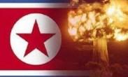中国外交部:中国政府强烈谴责朝鲜再次核试