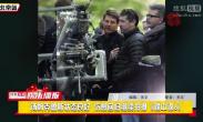 汤姆克鲁斯状态良好 伤愈回归继续拍摄《碟中谍6》