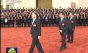 习近平等领导同志亲切会见出席党的十九大代表 特邀代表和列席人员