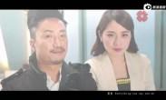 电影《天生不对》甜蜜主题曲MV《天生一对》