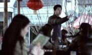 """国家旅游局""""文明旅游看中国""""获奖微电影《知竹 等爱》"""