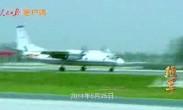 军民融合:战斗机在高速公路起降